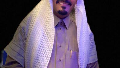 Photo of مقلة العين