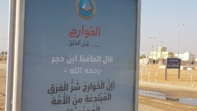Photo of هيئة الأمر بالمعروف بمحافظة ثادق تفعّل حملة «الخوارج شرار الخلق»
