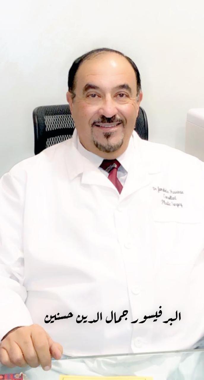 """Photo of جراح التجميل البروفيسور جمال الدين """" جائحة كورونا"""" زادت من الإقبال على التجميل للجنسين في السعودية"""