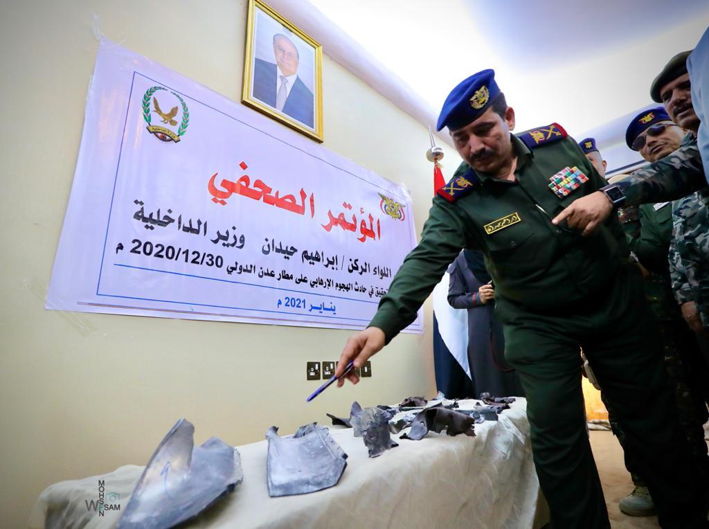 Photo of وزير الداخلية اليمني نتائج التحقيقات تحمل بصمات مليشات الحوثي الإرهابية