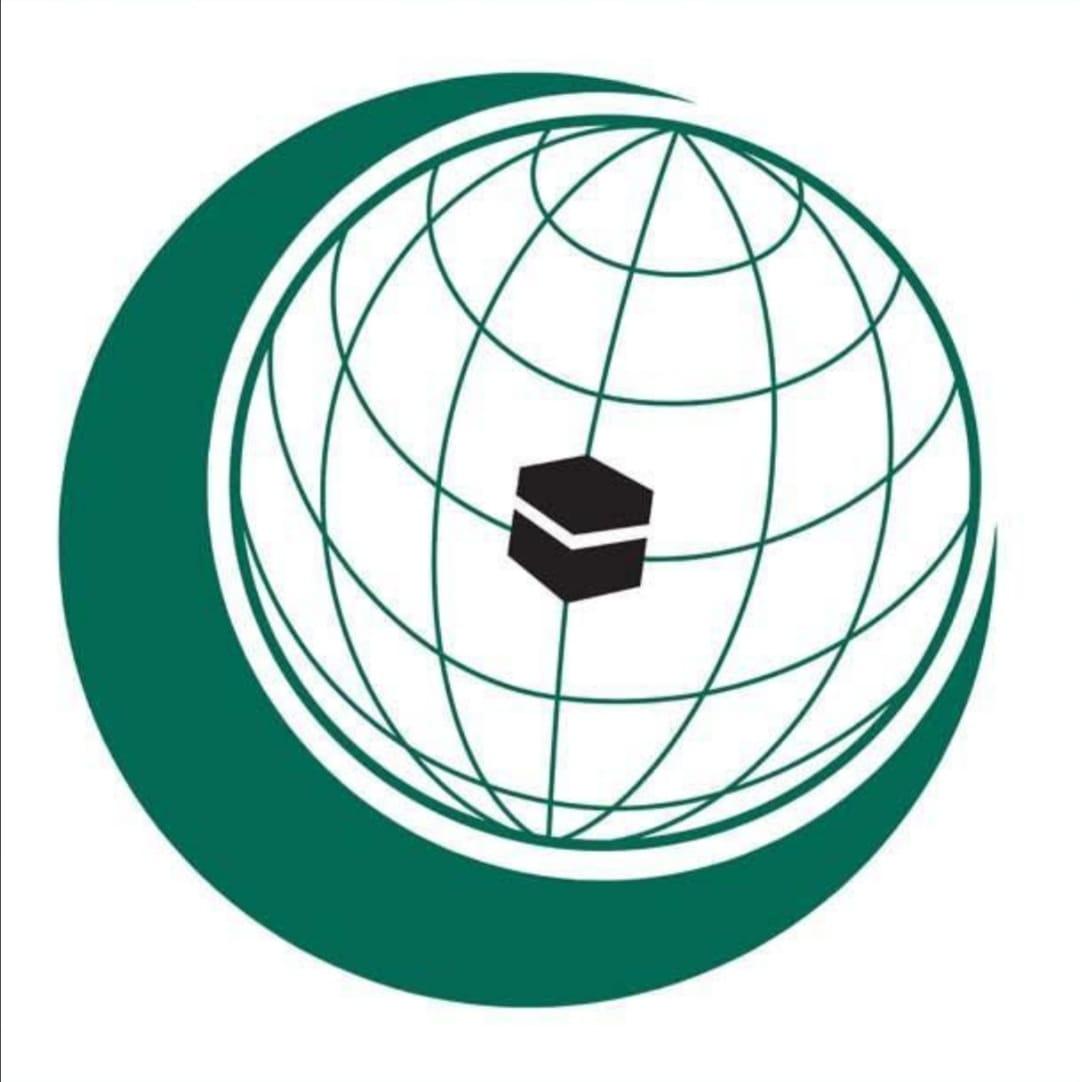 """Photo of منظمة التعاون الإسلامي ترحب بقرار الإدارة الأمريكية تصنيف مليشيا الحوثي """"منظمة إرهابية"""