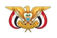 Photo of صدور قرار رئيس الجمهورية بتعيين رئيساً لمجلس الشورى ونواب له