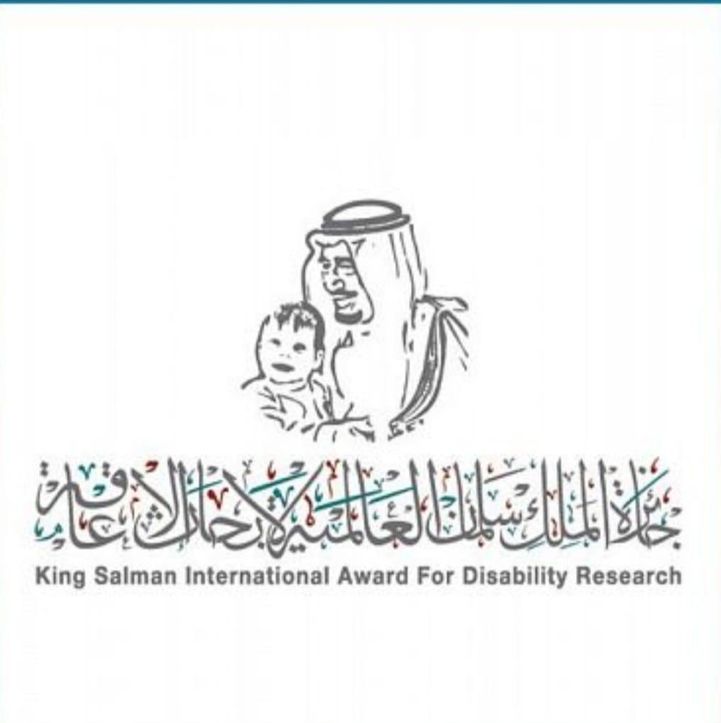 Photo of مركز الملك سلمان لأبحاث الإعاقة يعقد غداً مؤتمراً صحفياً للكشف عن فعاليات المؤتمر الدولي السادس للإعاقة والتأهيل