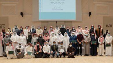 Photo of جمعية البركة الخيرية تقيم حفلها السنوي في مركز البركة الاجتماعي بالدمام