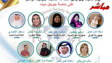 Photo of التعليم قضية نجاح تقودها جمعية العدالة والسلام