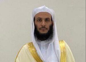 Photo of آل داوود يحث على دعم جمعية الدعوة وتوعية الجاليات في نعجان