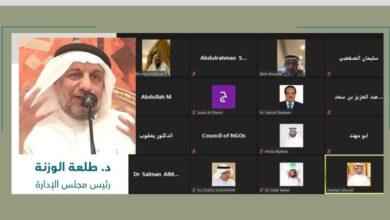 Photo of بعد اختياره لأعضاء مجلس الإدارة  الوزنة رئيساً لمجلس الجمعيات الصحية