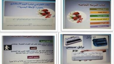 Photo of تعليم مكة يقيم ملتقي الإعاقة البصرية ضمن مبادرة الزوم الاستشاري