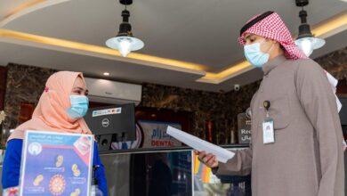 Photo of صحة حفر الباطن جولات لمراقبة القطاع الخاص وعقوبات بحق المخالفين
