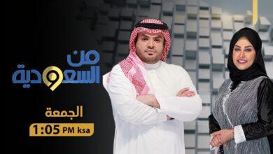 Photo of (من السعودية) يعود بثوب جديد وفقرات متنوعة