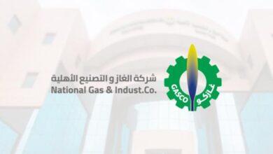 """Photo of """"غازكو"""" تؤسس شركة لتطوير منتجات وحلول غاز البترول المسال"""