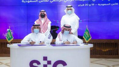 """Photo of هيئة الفروسية و stc توقعان اتفاقية شراكة لرعاية """"كأس السعودية"""""""