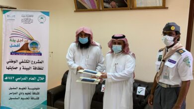 Photo of توقيع عقد شراكة بين كشافة تعليم وادي الدواسر ومكتب البيئة بالسليل