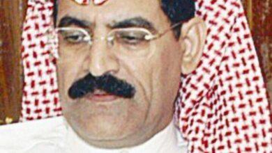 Photo of كلنـــا محمـــد