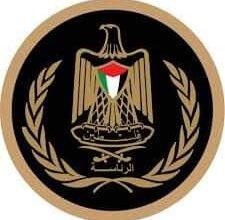 Photo of الرئاسة الفلسطينية تُدين التصعيد الخطير والمستمر من قبل مليشيات الحوثي