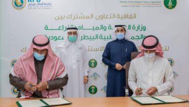 "Photo of نائب وزير "" البيئة "" يشهد توقع اتفاقية تعاون بين الوزارة والجمعية البيطرية السعودية لتعزيز العمل المشترك"