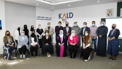 Photo of آمال الساير: نسعى لخلق رؤية مؤسسة تساهم في تطوير وتعليم ذوي اختلافات التعلم