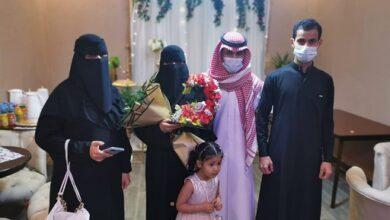 Photo of المرأة السعودية ثقة وجدارة
