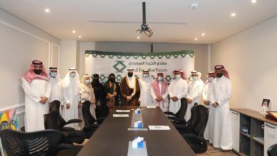 Photo of منتدى الخبرة السعودي يفتتح مقره في حطين الرياض