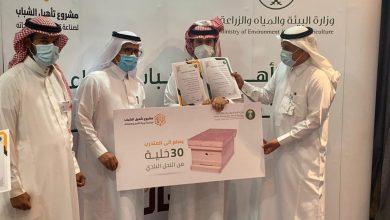 "Photo of ""البيئة"" تحتفل بتخريج 100 متدرب في مجال تربية النحل وإنتاج منتجاته"