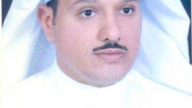 Photo of مجلس ادارة الاتحاد الكويتي لتجار المواد والمستلزمات الزراعية زكاه رئيسا