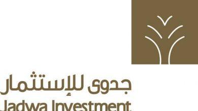Photo of جدوى للاستثمار تدخل في شراكة مع وزارة الموارد البشرية والتنمية الاجتماعية السعودية لتطوير القطاع غير الربحي