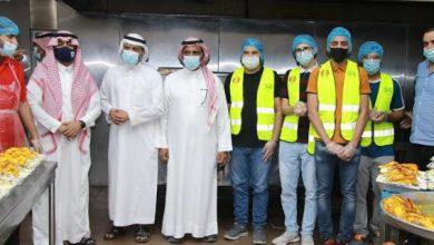 """Photo of جمعية """"اسمعك"""" : توقع اتفاقية تعاون مع مجموعة (إرادة وريادة) للاستثمار"""