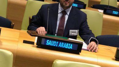 Photo of الزوبع يحصل على شهادة الدكتوراه في المالية (PhD) من الولايات المتحدة الامريكية