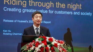 Photo of هواوي تعلن عن النتائج المالية لعام 2020 وتحقق إجمالي إيرادات 136.7 مليار دولار بزيادة سنوية 3.8%