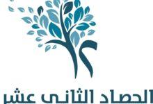 Photo of غداً جمعية الزهايمر تعقد عموميتها الحادية عشرة (عن بُعد)