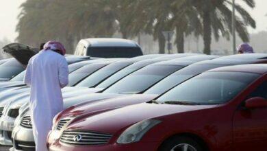 Photo of السعودية تمنع استيراد السيارات المستعملة