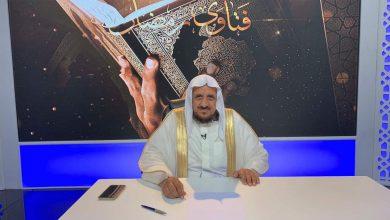 Photo of عقدين من الزمن يستمر المصلح في برنامجه الشهير فتاوى رمضان