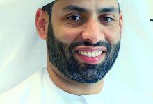 Photo of جمعية الإمارات للأورام تختم فعاليات شهر مارس بنجاح