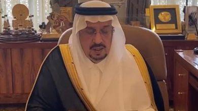 Photo of امير الرياض يرعى الحفل الخيري السنوي لجمعية السلياك