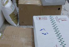 Photo of مركز حي المسفلة يوزع السلال الغذائية للأهالي بدار السيدة مريم