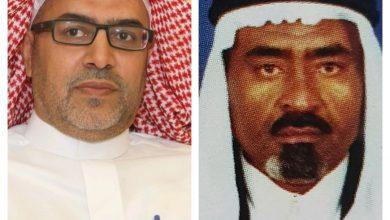 """Photo of الرائد الكشفي ناصر العواجي الذي امتاز بـ """"صناعة القادة الكشفيين"""""""