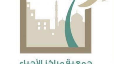 Photo of مركز حي العوالي يُقدم أمسية الكشافة في رمضان تضحيات وذكريات مع الدكتور غنيم