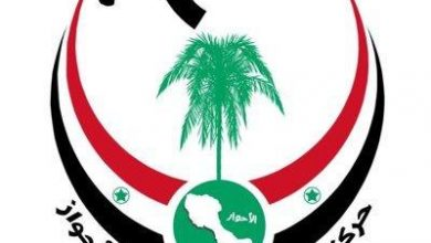 Photo of حركة رواد النهضة لتحرير الأحواز تُصدر بياناً بمناسبة الذكرى ال96 لنكبة الأحواز العربية