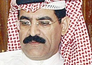 "Photo of ""كيــان الإنجــازات"""