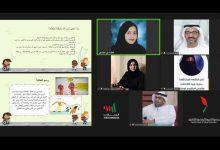 """Photo of """"الفجيرة الثقافية"""" تنظم محاضرة بعنوان """"في رسمي حل لمشكلتي"""""""