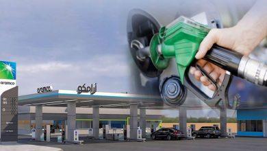 Photo of أرامكو تعلن أسعار البنزين الجديدة