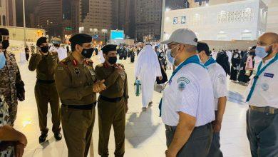 Photo of مُدير الأمن العام يشيد بدور قادة كشافة تعليم مكة المكرمة الريادي في خدمة المعتمرين