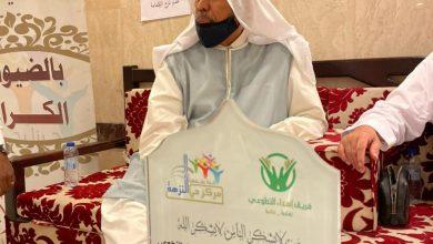 Photo of أعضاء مركز حي النزهة واعضاء فريق اهداء التطوعي يُكرمون رجل العطاء محمد كلنتن