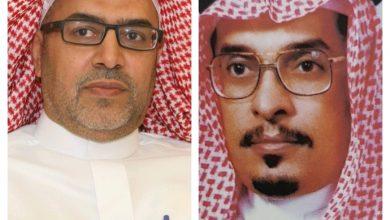 Photo of محمد الوهيبي موسوعة الكشافة السعودية
