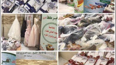 Photo of وقف البركة الخيري بمكة المكرمة يوزع كسوة العيد للمستحقين