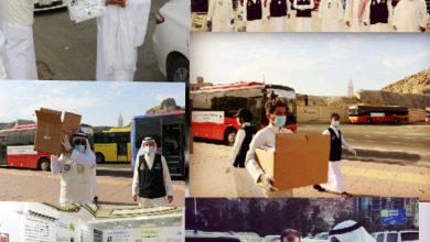 Photo of مركز حي المسفلة يشارك جمعية جوار في مبادرة مفتاح الخير