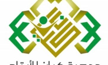 "Photo of الجوهرة إبراهيم تشكر الداعمين لمبادرة عيد أيتام جمعية "" كيان """