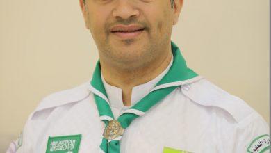 """Photo of وزارة الداخلية تمنح """" نوط الحج """" لمُدير النشاط الكشفي بوزارة التعليم"""