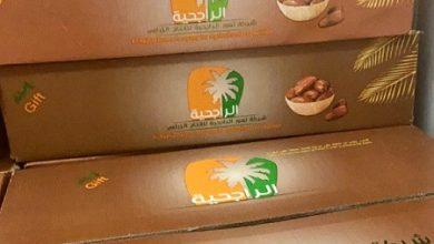 Photo of إنجازات قدمتها جمعية كيان لمستفيديها والأسر الكافلة خلال شهر رمضان المبارك