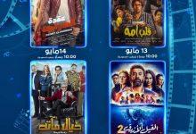 Photo of أحدث الأفلام والمسرحيات والحفلات على قنوات روتانا في العيد